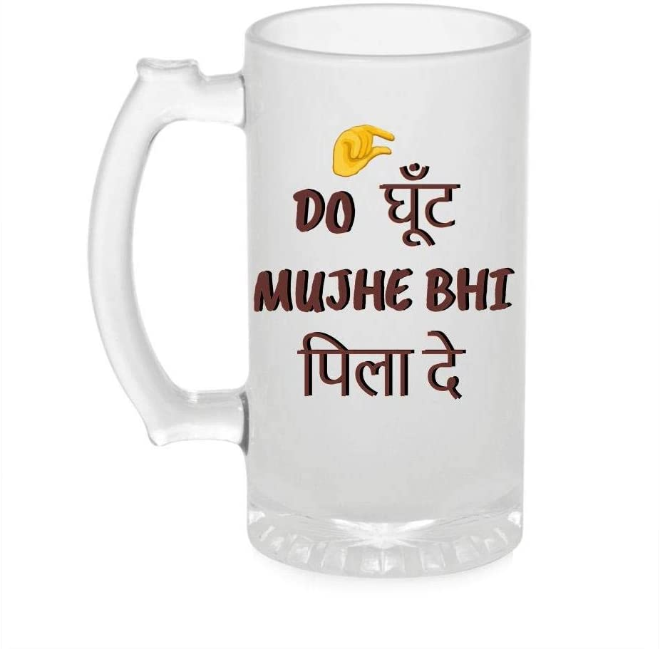 Crazy Sutra Funny and Cool Quote Do Ghoote Mujhe Printed Clear Frosted Glass Beer Mug for Friends/Brother/Boyfriend (500ml)