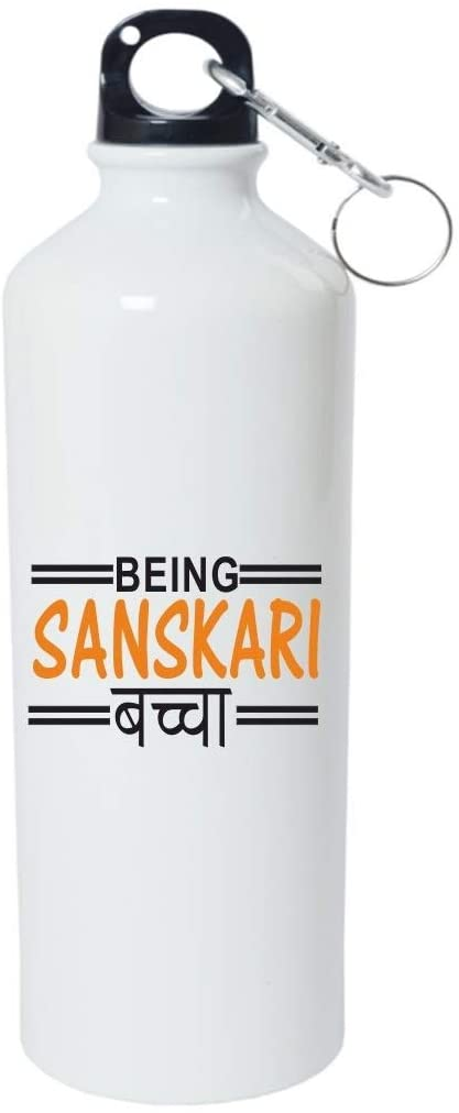 Crazy Sutra Classic Printed Quote Water Bottle/Sipper - 600Ml (BeingSanskari_W)