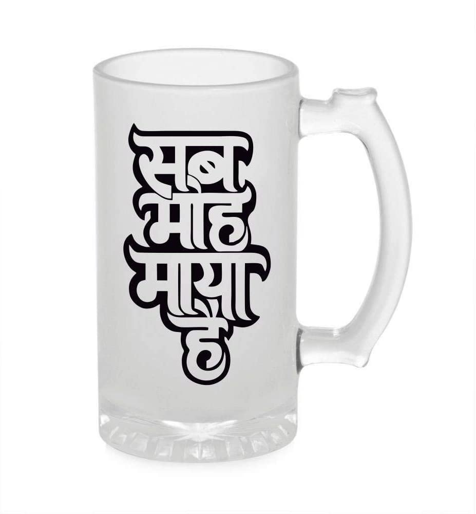 Crazy Sutra Funny and Cool Quote SabMohMayaHai1 Printed Clear Frosted Glass Beer Mug for Friends/Brother/Boyfriend (500ml)