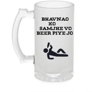 Crazy Sutra Funny and Cool Quote Bhavnao Ko Sanjhe Printed Clear Frosted Glass Beer Mug for Friends/Brother/Boyfriend (500ml)