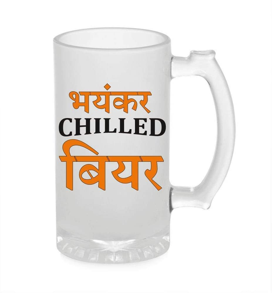 Crazy Sutra Funny and Cool Quot BhayankarChilledBeer1 Printed Clear Frosted Glass Beer Mug for Friends/Brother/Boyfriend (500ml)