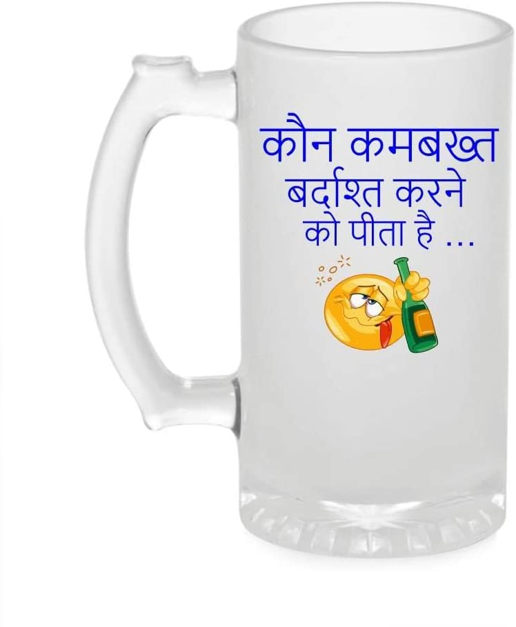 Crazy Sutra Funny and Cool Quote Kon Kambakht Bardast Printed Clear Frosted Glass Beer Mug for Friends/Brother/Boyfriend (500ml)