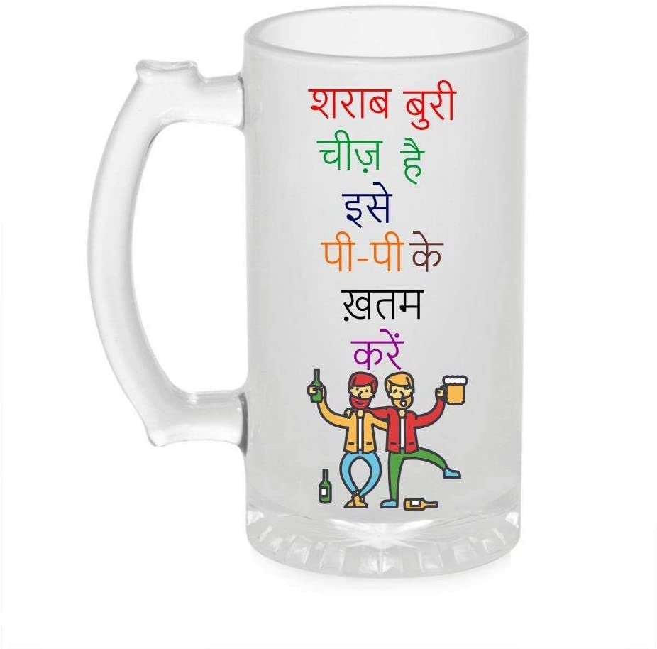 Crazy Sutra Funny and Cool Quote Sharab Buri Chiz Hai Printed Clear Frosted Glass Beer Mug for Friends/Brother/Boyfriend (500ml)