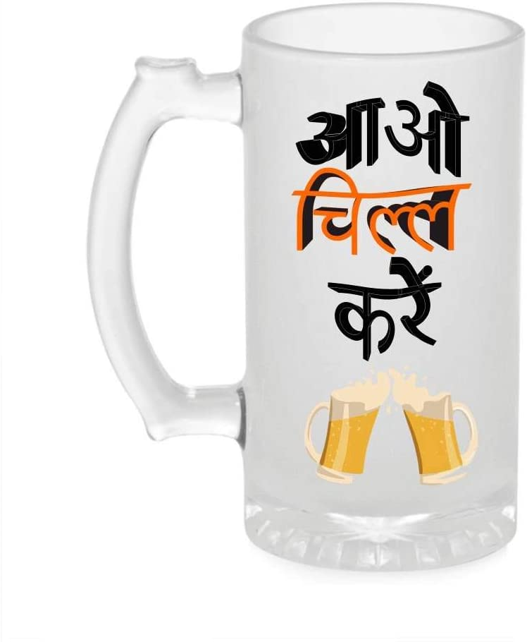 Crazy Sutra Funny and Cool Quote Aao Chill Karen Printed Clear Frosted Glass Beer Mug for Friends/Brother/Boyfriend (500ml)
