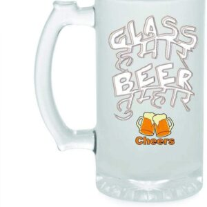 Crazy Sutra Funny and Cool Quote Glass Humar Printed Clear Frosted Glass Beer Mug for Friends/Brother/Boyfriend (500ml)