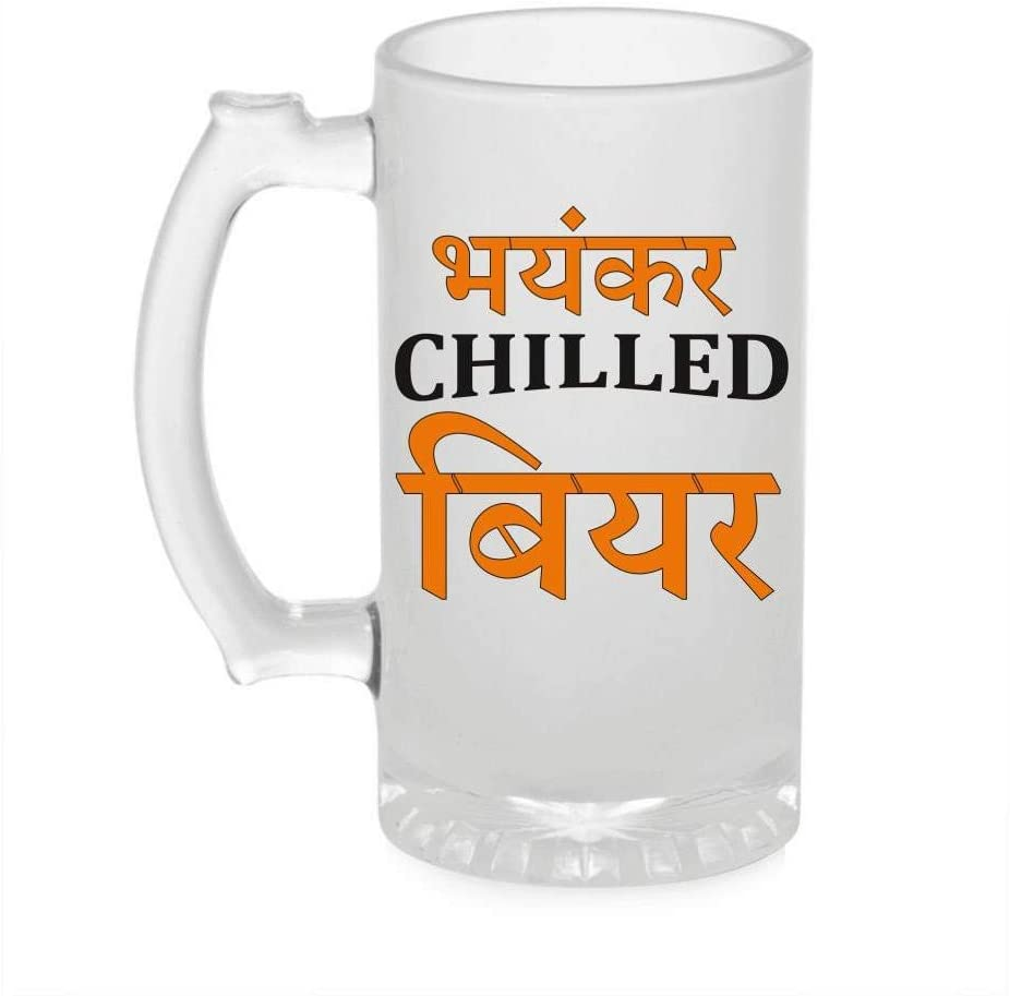 Crazy Sutra Funny and Cool Quot BhayankarChilledBeer Printed Clear Frosted Glass Beer Mug for Friends/Brother/Boyfriend (500ml)