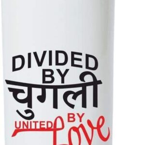 Crazy Sutra Classic Printed Cricket CricketCricket Special Water Bottle/Sipper White - 600Ml (Sipper-DividedByChugli1)
