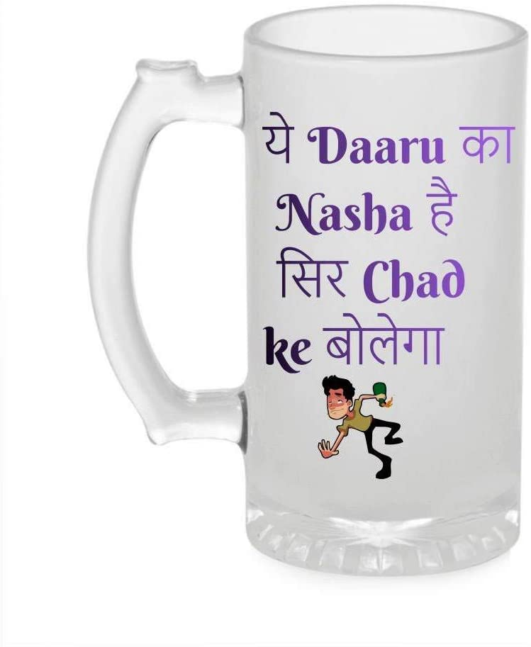 Crazy Sutra Funny and Cool Quote Ye Daaru Ka Nasha Hai Printed Clear Frosted Glass Beer Mug for Friends/Brother/Boyfriend (500ml)