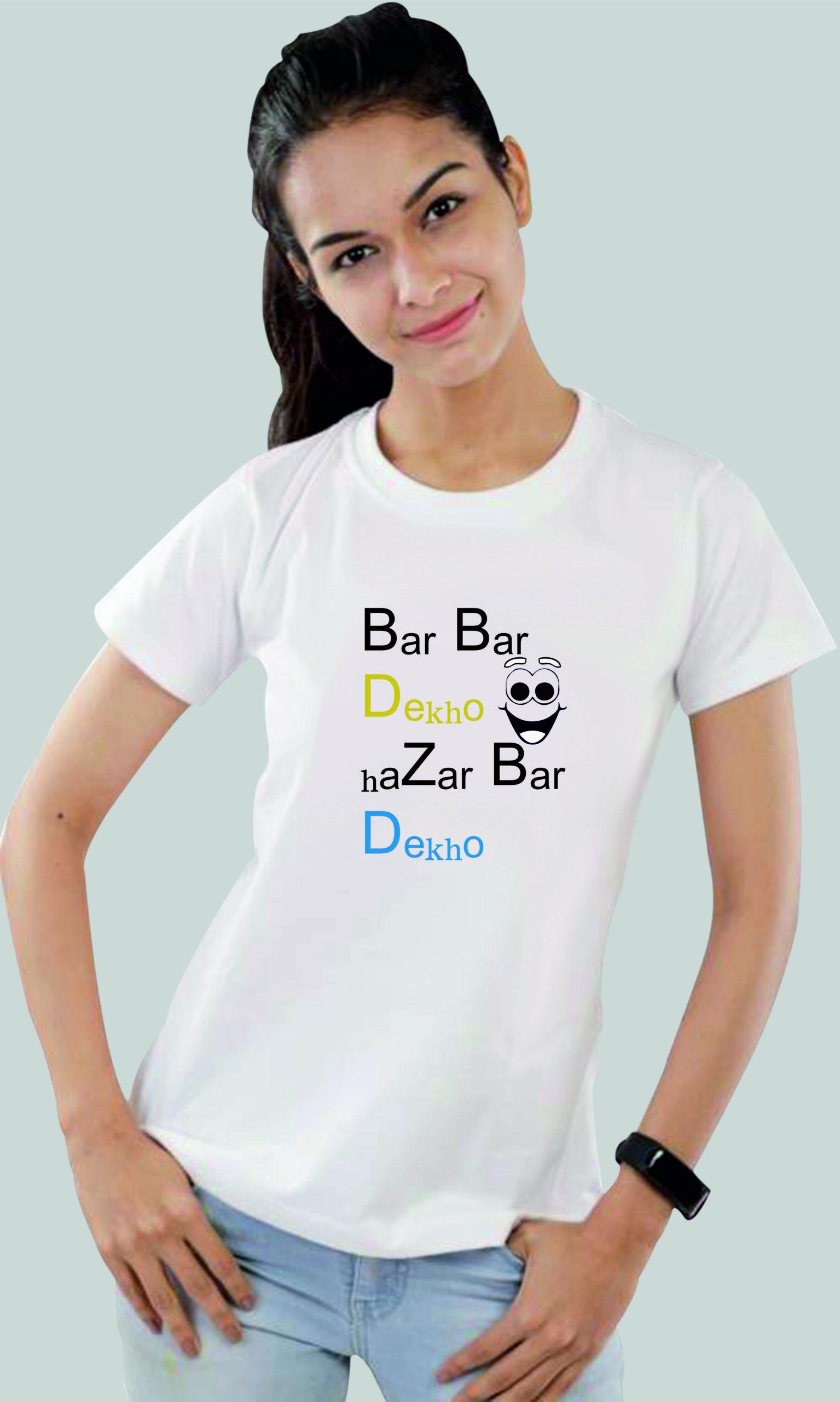Bar Baar Dekho 2 scaled – Crazy Sutra